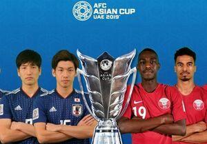 پخش بازی قطر و ژاپن به صورت زنده از شبکه سه سیما