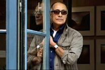 جزئیات ۷۶ سال زندگی «عباس کیارستمی»، اعتبار سینمای ایران