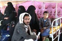 موارد ابتلا به وبا در یمن به ۶۱ هزار نفر رسید/ ۵۵ درصد مراکز بهداشتی یمن تعطیل شده است