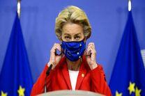 رئیس کمیسیون اروپا به قرنطینه رفت