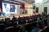 نخستین جشنواره معلمان آموزش دینی و قرآن کشور در مشهد برگزار شد