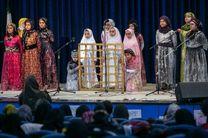 دوم و سوم بهمن مهرواره هنرهای نمایشی در کرمانشاه اجرا میشود