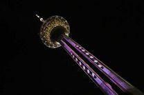 برج میلاد شنبه تعطیل است