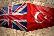 ترکیه حادثه تروریستی لندن را محکوم کرد/ ایلدیریم: ربط دادن تروریسم به مسلمانان اشتباه بزرگی است