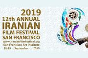 نمایش 3 انیمیشن ایرانی در جشنواره فیلم های ایرانی سانفرانسیسکو