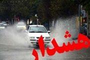 ساکنین نزدیک به رودخانههای استان مراقب باشند/مسیر رودخانه قمرود مسدود شد