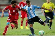 نخستین شگفتی در جام جهانی جوانان