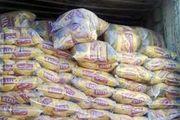 کشف بیش از 2.5 تن برنج قاچاق در روانسر