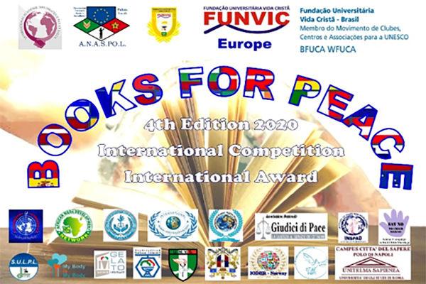 جشنواره بین المللی هنر برای صلح یکی از سازمان های همکار کمیسیون جایزه کتابها برای صلح شد