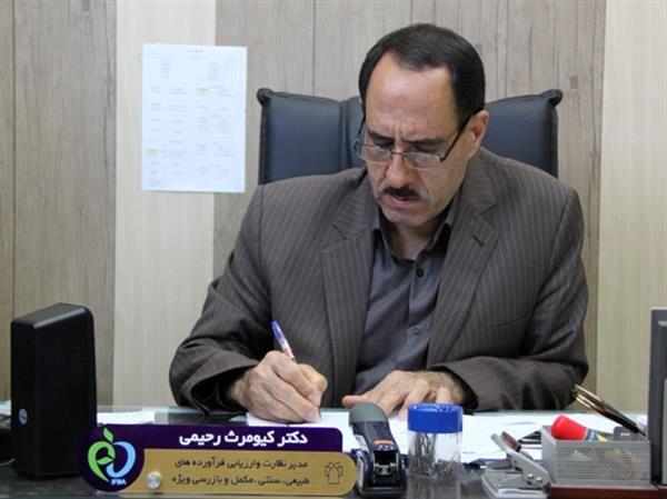 کشف انبار احتکار ماسک در کرمانشاه
