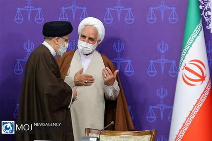 جلسه شورای عالی قوه قضاییه  - ۲۳ فروردین ۱۴۰۰