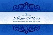 توضیح وزارت صنعت درخصوص قیمت پژو 2008