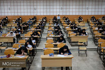330 دانشجو مینابی از حمایت کمیته امداد بهرهمند هستند