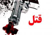 جزئیات جدید از قتل دیشب شهر کوچصفهان تشریح شد