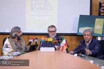 نشست خبری نهمین جشنواره فیلم عمار
