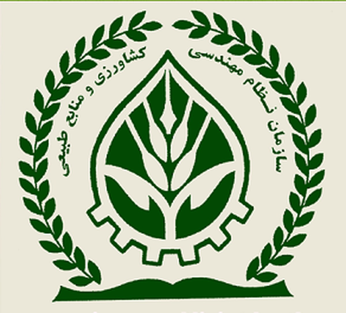 جایگاه اول یزد در اعتبار عضویت و پروانه اشتغال نظام مهندسی کشاورزی