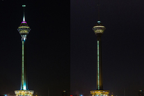 پیوستن شهرداری تهران برای هشتمین سال متوالی به برنامه جهانی ساعت زمین