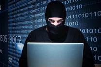 عامل انتشار تصاویر خصوصی در فضای مجازی در کاشان دستگیر شد