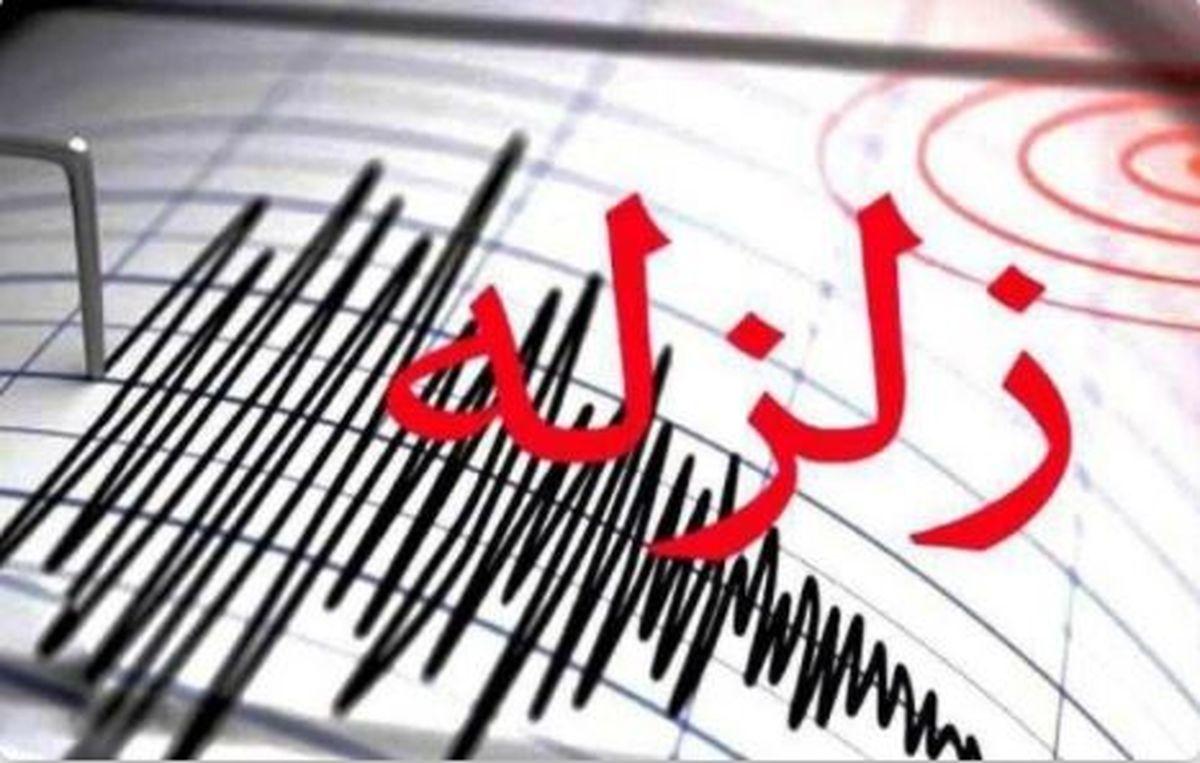 زلزله ای شدید در جنوب کشور