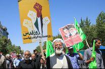 شرکت در راهپیمایی روز قدس