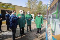 شهروندان و محیط زیست ذی نفعان 12 پروژه شاخص سازمان پسماند در اصفهان