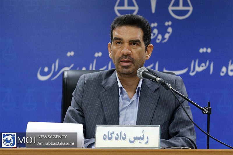 دادگاهی ۲۱ متهم اخلالگر بازار ارز به ریاست قاضی مسعودی مقام