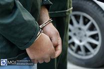 عامل زورگیری در پمپ بنزین رشت دستگیر شد