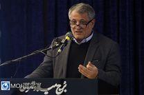 ۱۰۰ درصد موافق استیضاح شهردار تهران نیستم