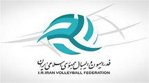 نامزدهای تایید شده فدراسیون والیبال مشخص شدند