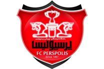 کمیته استیناف به درخواست باشگاه پرسپولیس جواب رد داد