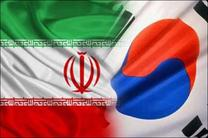 تبادل لیست فعالان اقتصادی مجاز گمرکی ایران و کره جنوبی اجرایی شد