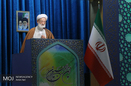 اگر ایران تمام سلاح هایش را کنار بگذارد آمریکا باز هم دست از دشمنی بر نمی دارد