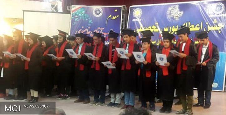 برگزاری جشن اعطای بورس تحصیلی به 70 دانش اموز و دانشجوی مستعد کردستانی