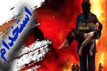 اعلام نتایج آزمون استخدامی مشاغل عملیاتی آتش نشانی هرمزگان