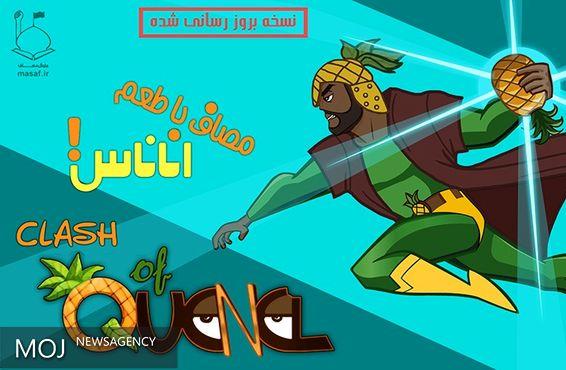 انتشار بازی ضدصهیونیستی مرد آناناسی علیرغم ممانعت یک فروشگاه ایرانی