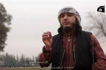 «داعش» با انتشار ویدئویی به زبان فارسی، ایران را تهدید کرد