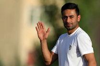 امید ابراهیمی قرارداد رسمی خود را با باشگاه الاهلی قطر امضا کرد