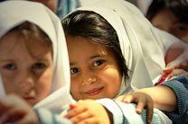 تعطیلی مدارس خوزستان در روزهای پنجشنبه لغو شد