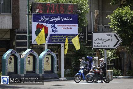 حال و هوای پایتخت در روز (day) جهانی قدس