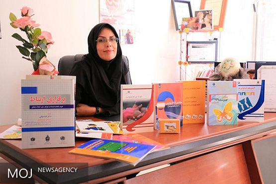 استاد ایرانی جایزه کنفرانس جهانی «گفتار نشانه دار» را کسب کرد