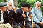 تجرد قطعی ۸۰ هزار سالمند در کشور