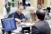 49 درصد تصرف کارگاه های بازرگانی و خدمات استیجاری است