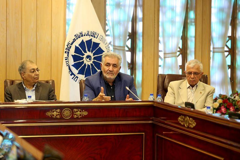شاخص مدیران خرید در اتاق بازرگانی اصفهان رونمایی شد