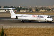 پرواز تهران- اهواز باطل شد