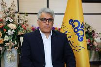 مدیرعامل شرکت گاز استان خوزستان منصوب شد
