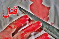 دست نوه به خون پدربزرگ آلوده شد