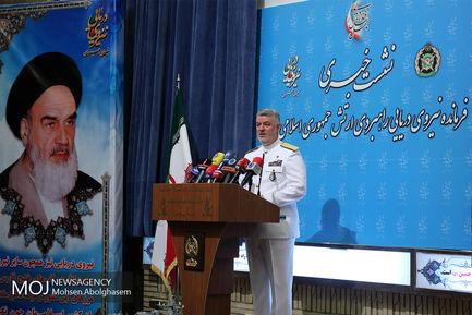 نشست خبری فرمانده نیروی دریایی ارتش