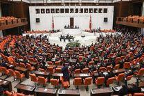 پارلمان ترکیه برای اجرای اصلاحات قانون اساسی به 6 ماه زمان نیاز دارد