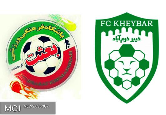 دیدار دو تیم فوتبال خیبر خرمآباد و بعثت کرمانشاه لغو شد