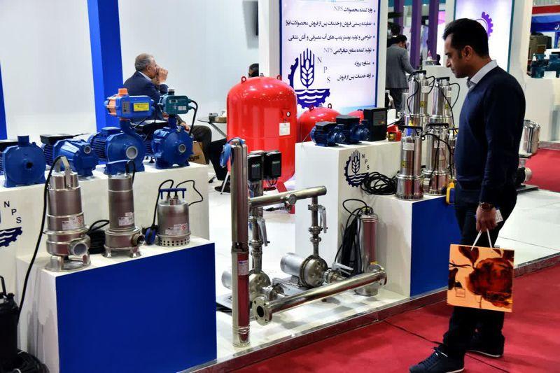 هجدهمین نمایشگاه سرمایشی و گرمایشی در اصفهان برگزار می شود